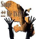 Sonje 22 Me