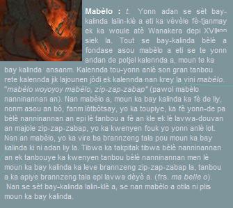 Mabèlo yonn adan se 7 bay-kalinda lalin-klè a eti ka