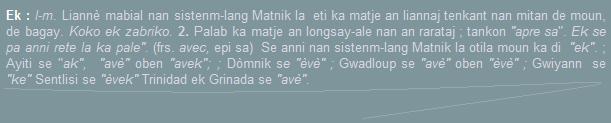Ek, liannè mabial nan sistenm-lang Matnik la