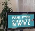 Pa ni pyès chanté nwel